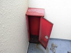 消火 器 格納 箱