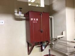 呼水槽100L 腐食の為取替え-着手前